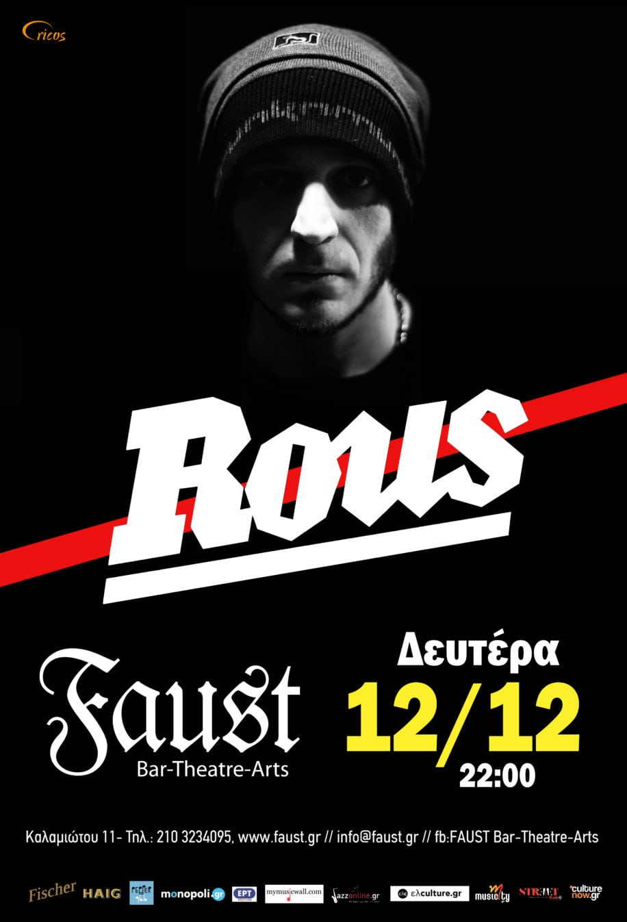 rous-faust-12-12
