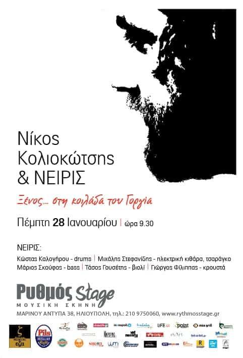 αφίσα(1)