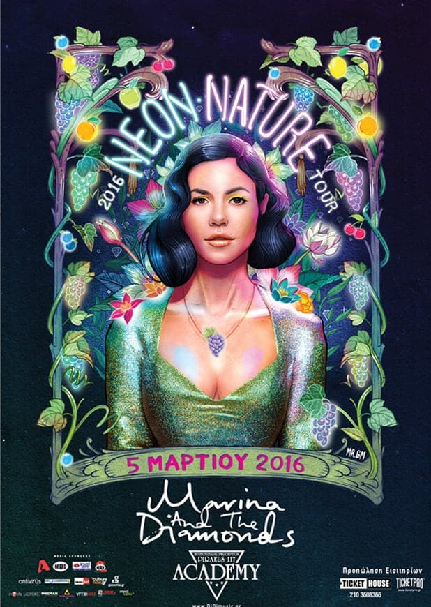 Marina-and-the-diamonds-athens