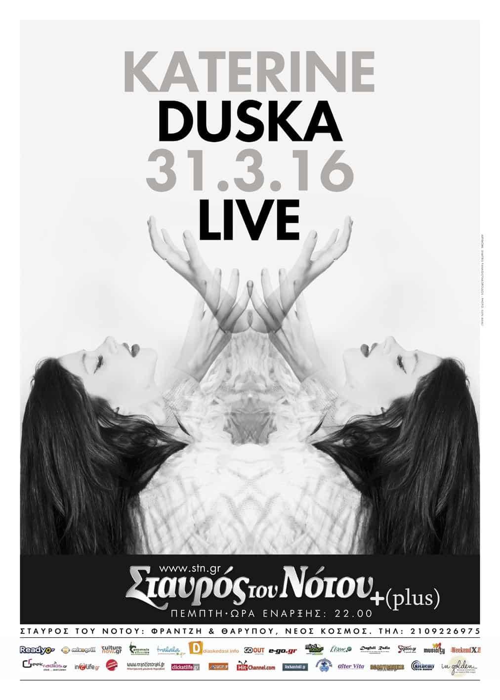 Duska_Poster_Stavros