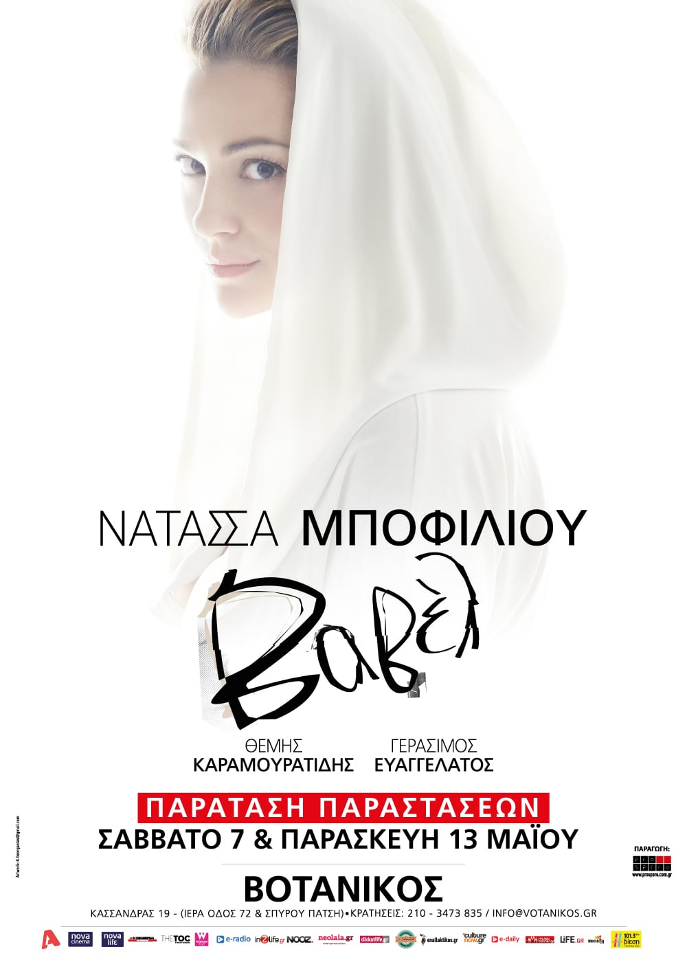 NATASSA_50x70_OUT
