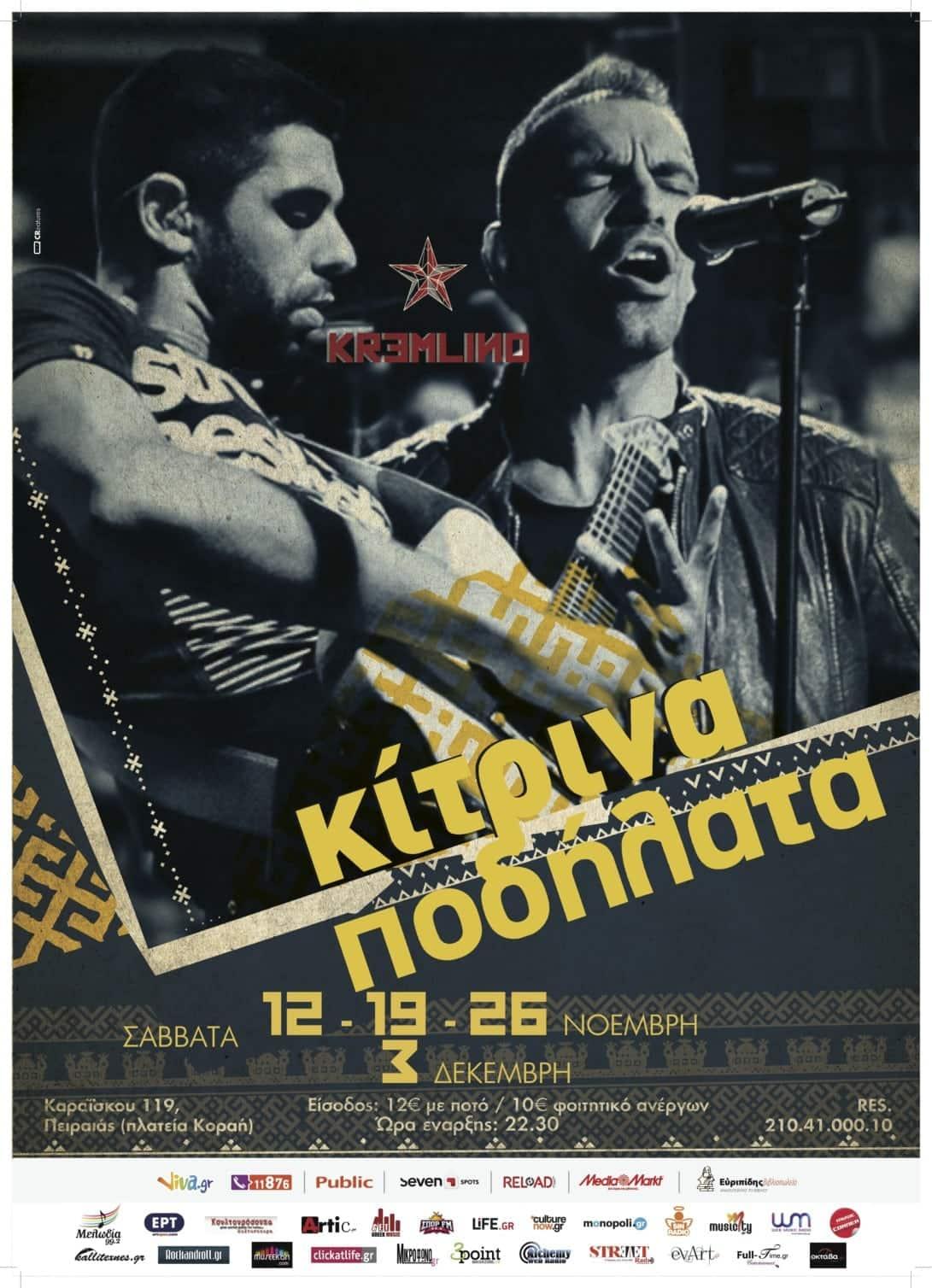 50x70_kitrina_podilata_final