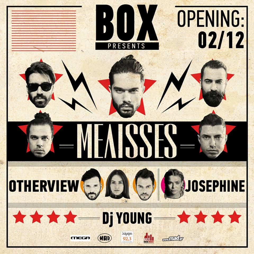 melisses-box-afisa