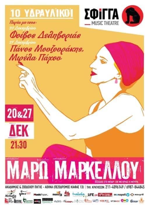 markeloy-afisa