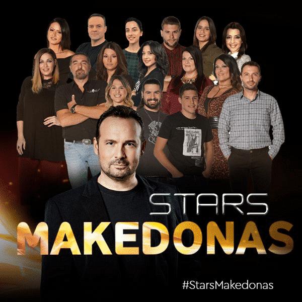 STARS MAKEDONAS